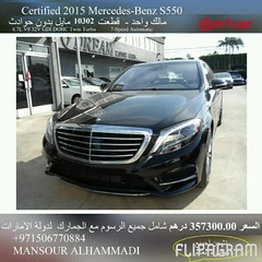 Certified   2015 Mercedes-Benz S550   10302   357300.00                             00971567176818009 (mansouralhammadi) Tags:             fromm1carusatoworld
