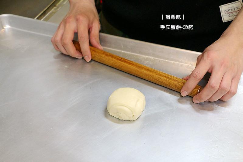 蛋要酷手工蛋餅專賣店14