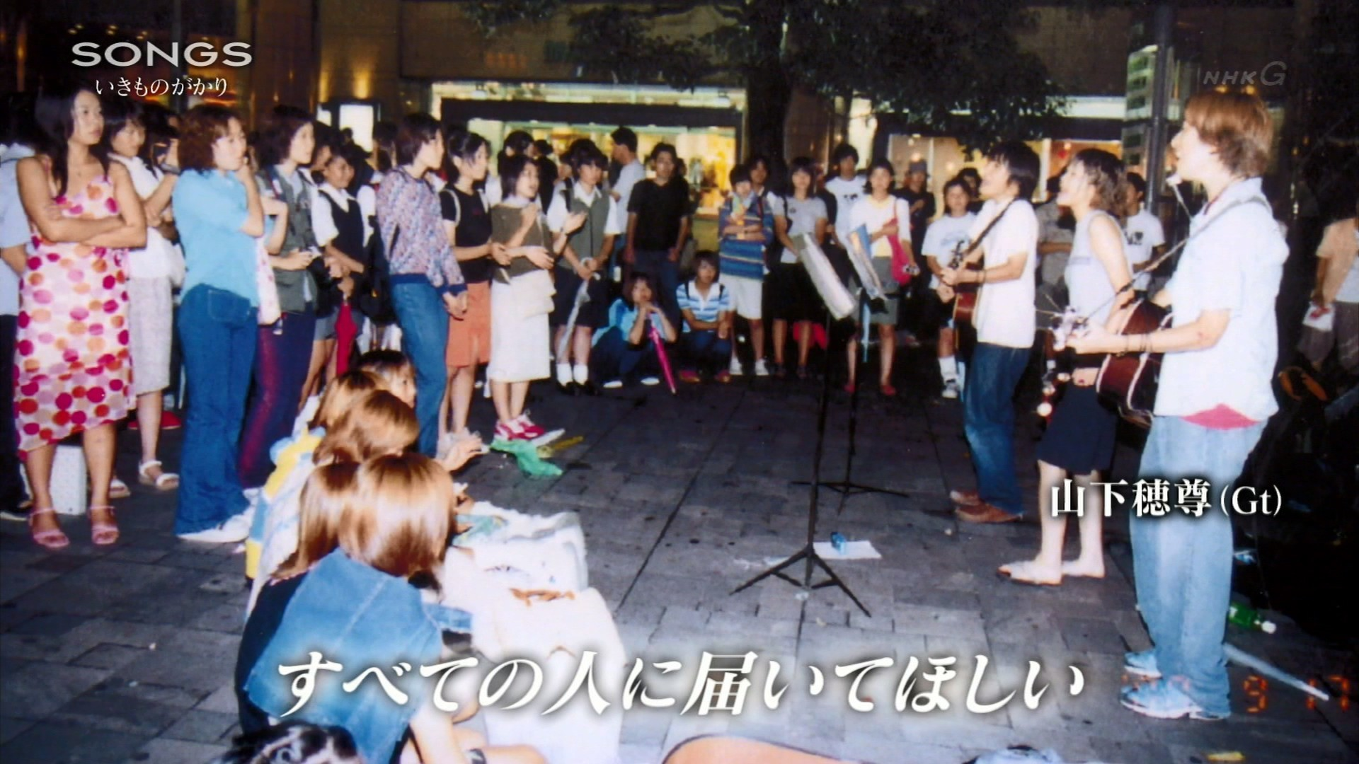 2016.04.28 全場(SONGS).ts_20160428_234828.199