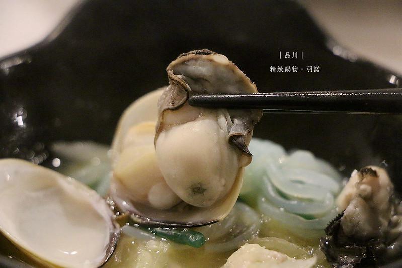 品川精緻鍋物091