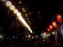 Lanterns (Dazzling Doodle) Tags: night photography lights lanterns