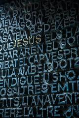 Door-detail_DSC2982 (Mel Gray) Tags: barcelona church spain catholic basilica religion gaudi sagradafamilia religiousart religiousarchitecture