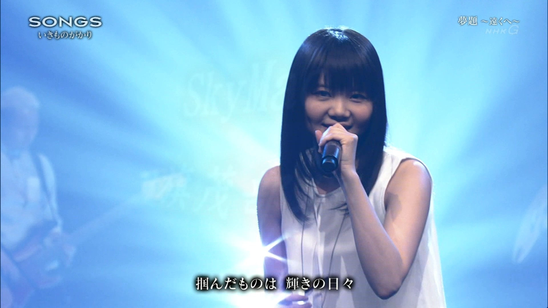 2016.04.28 全場(SONGS).ts_20160429_003514.594