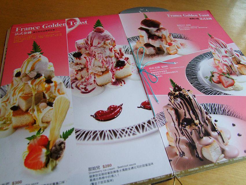 DSCF1201_副本
