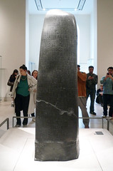 Law Code Stele of Hammurabi