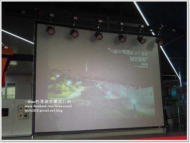 서울그래퍼스13