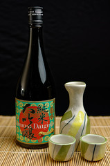 6/52 Sake (Stew451) Tags: stilllife sake 1755mm 652 52weeks su800 sb900 d7000