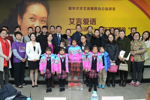 International Women's Day 2016: China