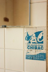 1995 (dumond79) Tags: paris abandoned broken glass hospital poster president psychiatric urbex caregiver