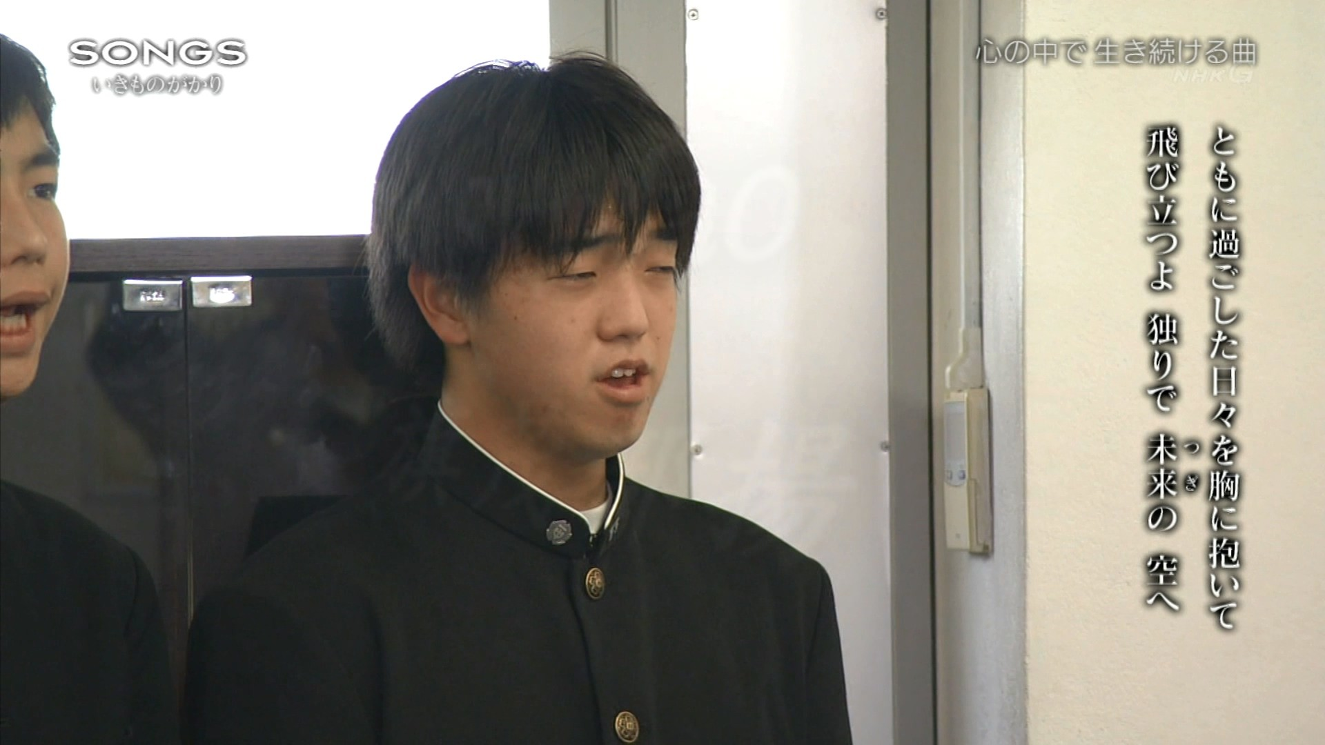 2016.04.28 全場(SONGS).ts_20160428_231618.012