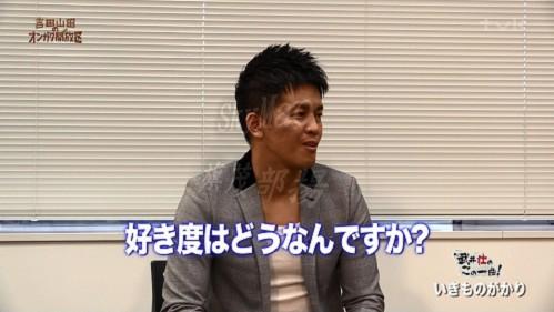 2016.04.02 いきものがかり(吉田山田のオンガク開放区).ts_20160402_215152.817