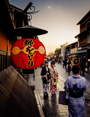 Gion District (ErikFromCanada) Tags: road street travel sunset people japan japanese kyoto purple district sony kimono gion lantern sunsetting robes purplesky giondistrict a7r