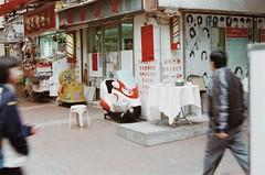 () Tags: film hongkong olympus om1 filmphotography xtra400