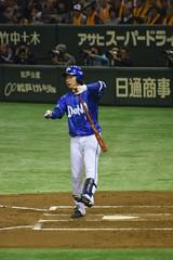 DSC_0548 (Yu_take) Tags: 横浜denaベイスターズ 三嶋一輝