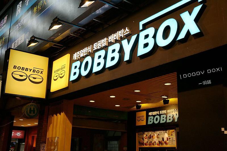 BOBBY003