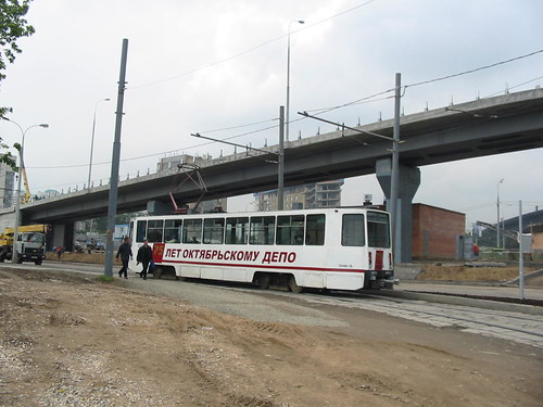 Moscow tram 71-608K 4013
