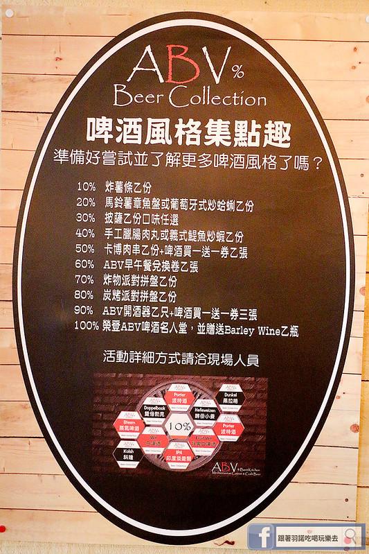 ABV Bar&Kitchen地中海料理008