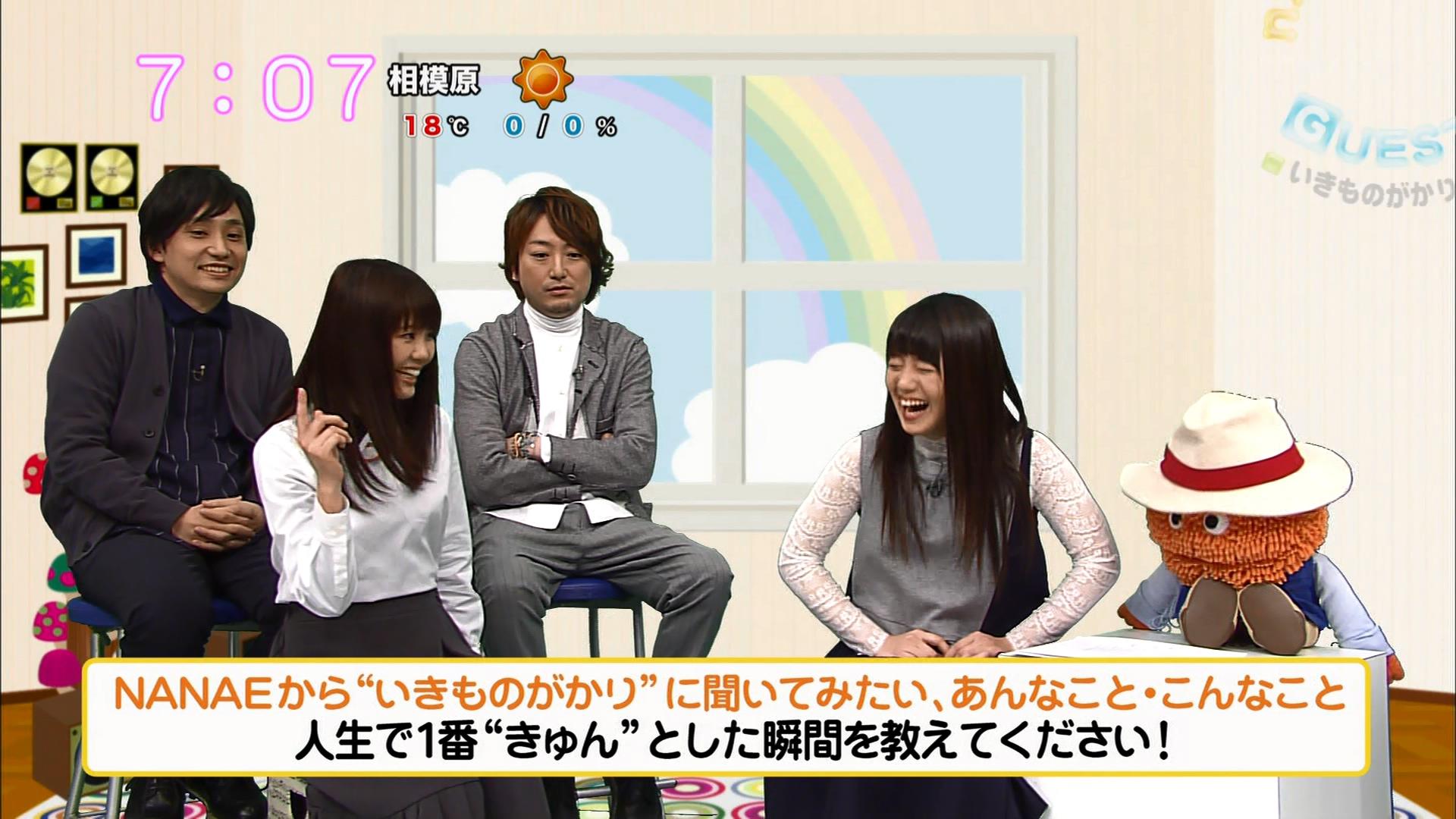 2016.03.17 いきものがかり(saku saku).ts_20160317_080205.106