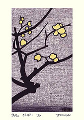 Wintersweet (Japanese Flower and Bird Art) Tags: flower art japan modern print japanese woodblock chimonanthus watanabe wintersweet yoichi calycanthaceae praecox readercollection