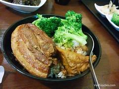 Stewed Pork Belly on Rice (VanFoodies) Tags: bubbletea lamb friedchicken taiwanese porkbelly richmondbc memorycorner