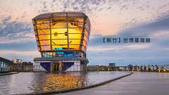 (Anko Yeh) Tags: city expo hsinchu taiwan lantern  chu hsin  banny