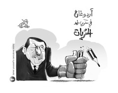 261-Ahram_Tamer-Youssef_5-3-2016 (Tamer Youssef) Tags: california uk portrait usa pencil sketch san francisco united cartoon creative kingdom cairo caricature production press cartoonist  ksa cartoonists youssef tamer caricaturist  soliman     abou   feco