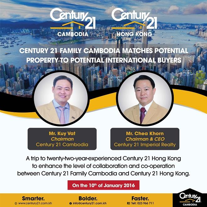Century 21 Cambodia នាំយកអចលនទ្រព្យដែលមានសក្តានុពលឲ្យជួបអ្នកទិញសក្តានុពលនៅ ហុងកុង