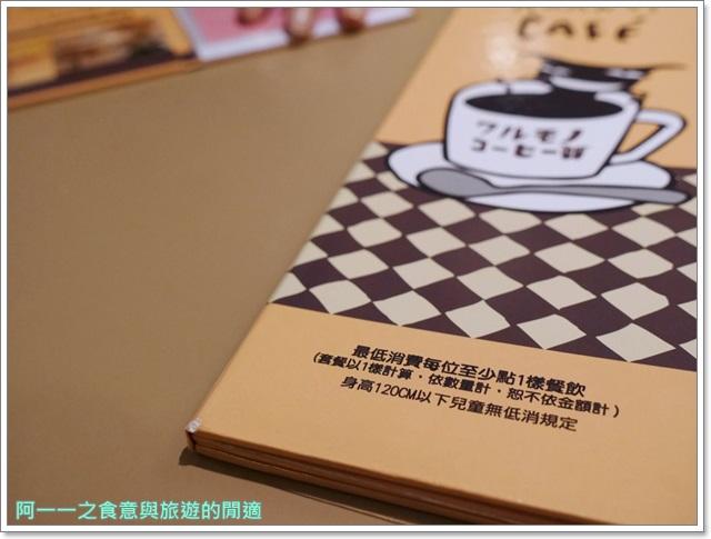 阿朗基咖啡.Aranzi.捷運中山站美食.下午茶.蛋糕image013