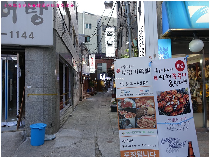 釜山西面喜兒家的小章魚和綠豆餅 (1).JPG