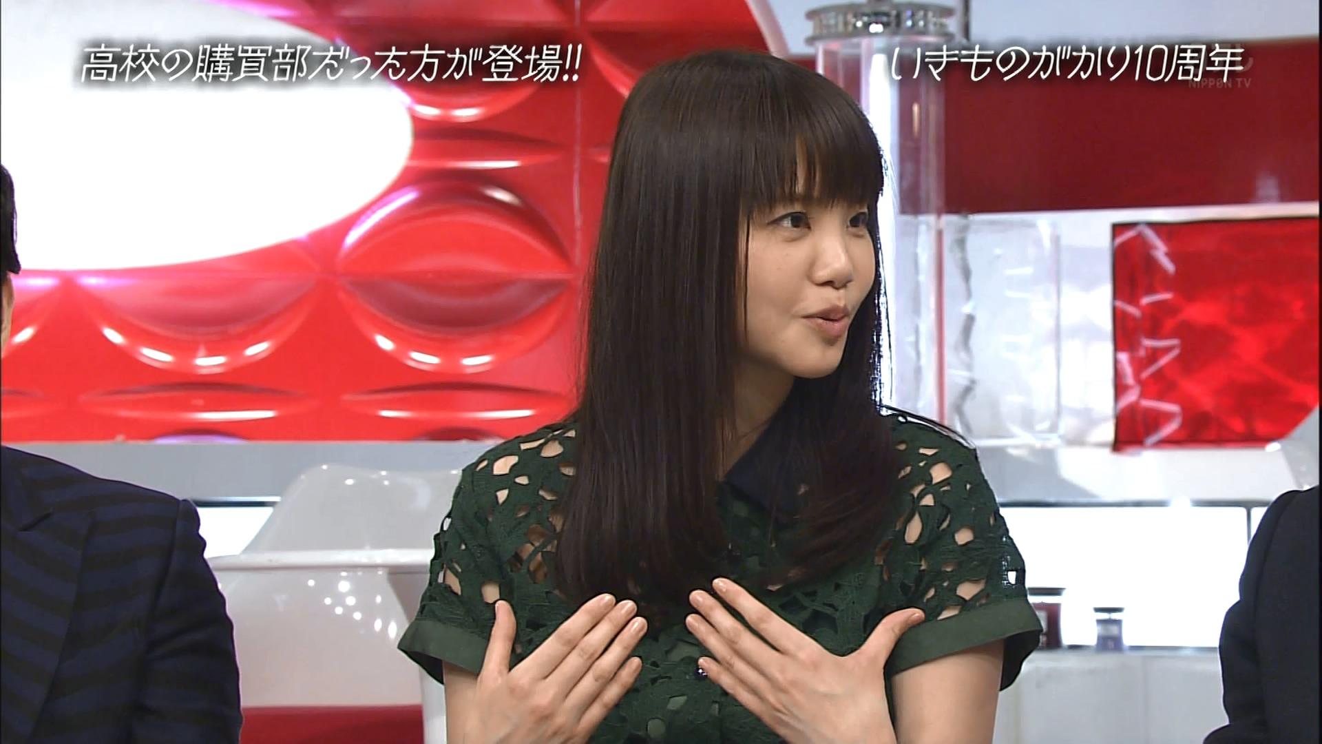 2016.03.13 全場(おしゃれイズム).ts_20160314_003309.083