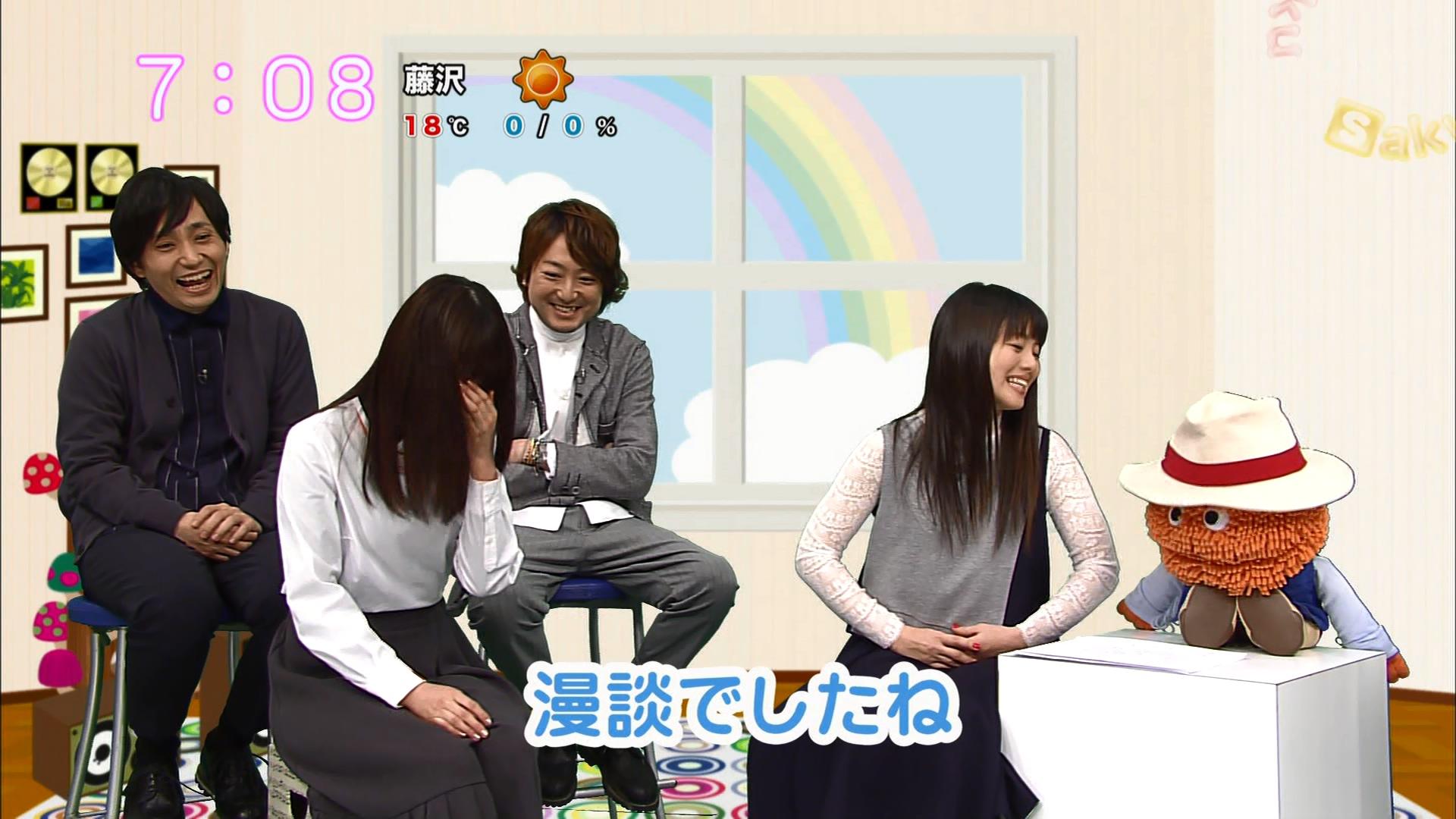 2016.03.17 いきものがかり(saku saku).ts_20160317_080335.461