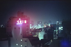 Good night Hiroshima! (bortx_) Tags: urban japan skyline night canon 50mm lights luces noche neon kodak hiroshima goodnight analogue portra horizonte fd nocturno fillm analgico 160 japn nen at1 pelcula canonat1 buenasnoches fdlens