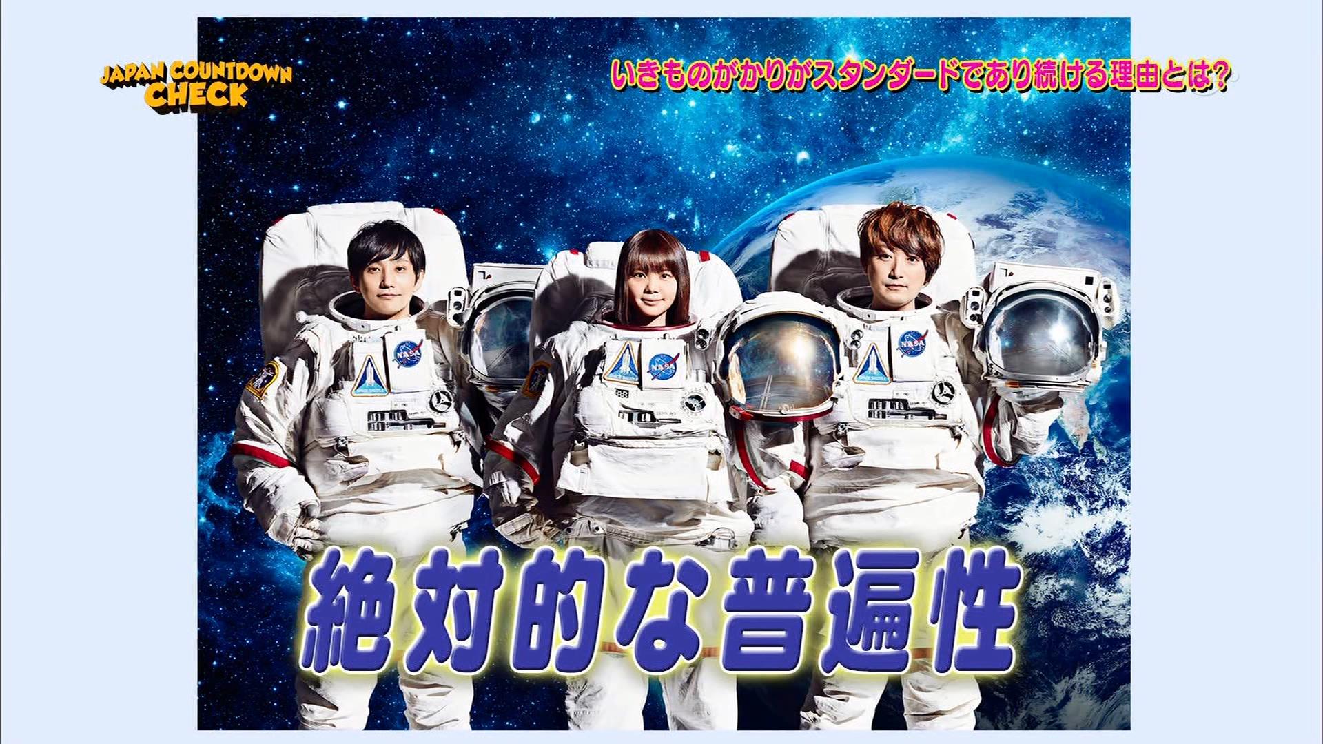 2016.03.20 いきものがかり - 10年たっても私たちはいきものがかりが大好き!日本のスタンダードであり続ける理由(JAPAN COUNTDOWN).ts_20160320_103805.288