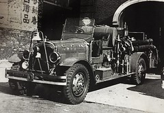 Chicago's China Towns Engine #8 (Chicago Rail Head) Tags: restoration cfd museumcollection fireapparatus classicantique runningcondition 1928seagrave perseveratedfortomorrow museumsgarage