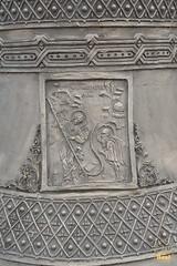 07. Consecrating of the bells in Adamovka Village / Освящение колоколов в Аламовке