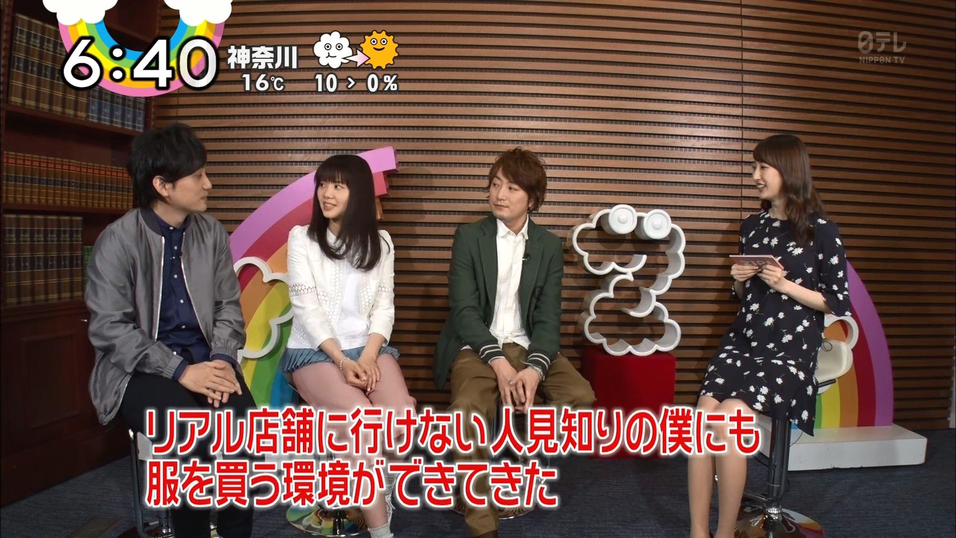 2016.03.22 10周年 いきものがかり - アルバム8作連続1位(ZIP!).ts_20160322_141016.720