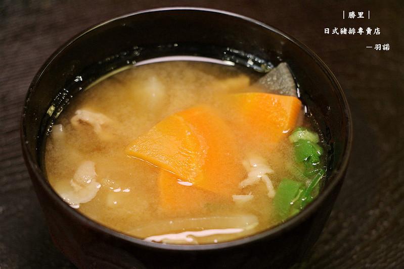 勝里日式豬排專賣店099