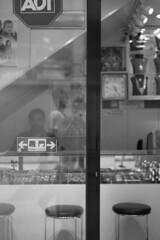 I m still in the store (Job Homeless) Tags: blackandwhite hongkong streetphotography jordan f2 58mm helios44m monochorme streetsnap canon6d