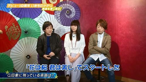 2016.04.10 いきものがかり(魁!ミュージック).ts_20160411_014416.231
