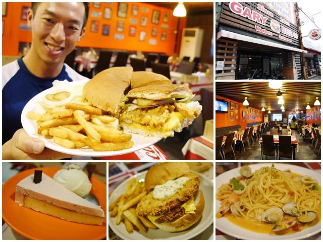 台東美食.漢堡.gary.bee.69.美式餐廳.聚餐.義大利麵page