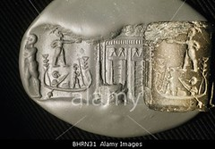 BHRN31 (rowan545) Tags: reed museum garden boat ancient iraq paddle historic crescent east seal cylinder civilization british eden marsh middle artifact mid iraqi mesopotamia cradle fertile dwellers marshmen sumeria sumerians