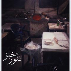 Tannour (iyad LA) Tags: old lebanon food mobile photoshop square word bread fire design persian ancient mediterranean oven graphic mud palestine egypt culture documentary social ps arabic east jordan syria georgian kyrgyz tajik calligraphy middle furnace eastern epic kazakh turkish armenian 5mp nar gilgamesh uzbek تنور نان khubz خبز akkadian azerbaijani semitic ekmeği tandir հաց тандыр tannour tandır təndir პური instagram нан çörəyi թոնիր თონის تنوری нони танурй non