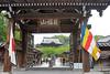 Kenchoji Temple Entrance Gate (NaturalLight) Tags: japan temple gate kamakura entrace kenchoji