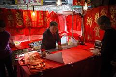 GTJ-2016-0205-2 (goteamjosh) Tags: asia taiwan streetphotography newyears taipei tradition   dihuastreet  datong lunarnewyear  springfestival dadaocheng    sharksfin dihua  taiwanesehistory mulletroe  traditionalmarket     taiwaneseculture