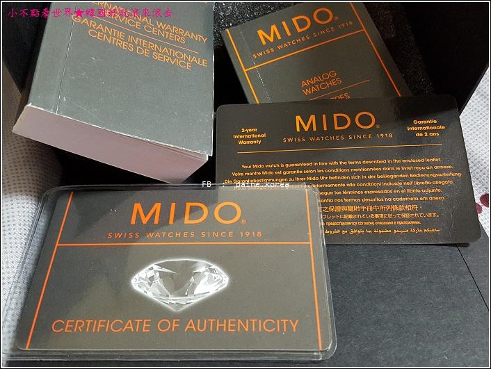 Mido美度錶 (3).jpg