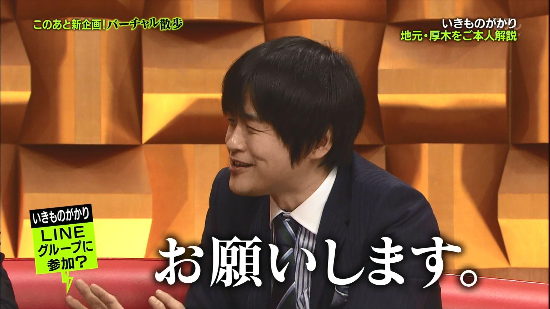2016.03.11 全場(バズリズム).ts_20160312_013542.204