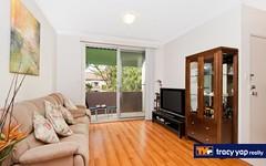 43/34 Edensor Street, Epping NSW