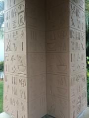 Hieroglyphics (frankrolf) Tags: amorc rosicrucianegyptianmuseum