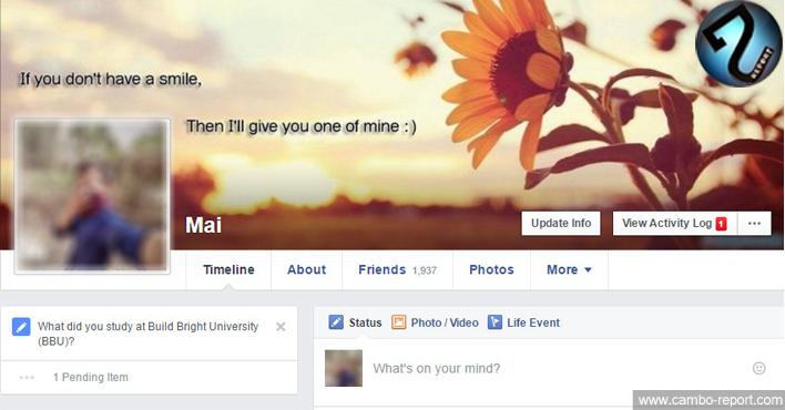 ប្តូរឈ្មោះ Facebook របស់អ្នក ត្រឹមតែមួយម៉ាត់ តាមរបៀបថ្មីនេះ! (មានវីដេអូ)
