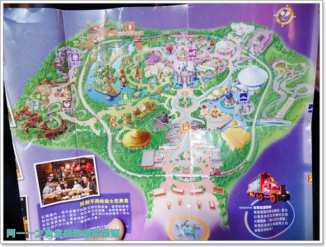 香港迪士尼樂園.懶人包.玩樂攻略.hongkongdisneylandimage017
